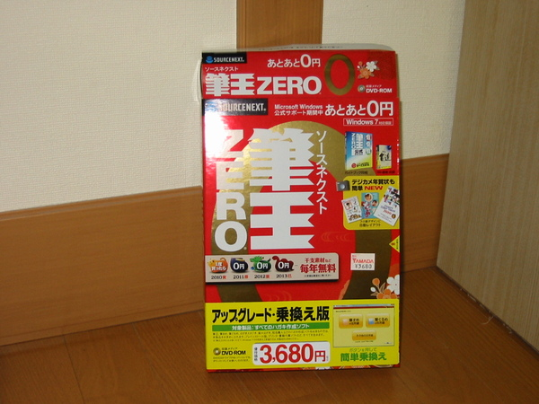 Dc120901