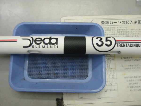 Dc052701