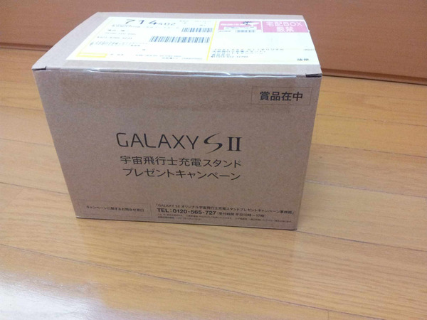 20111230_1544311_2